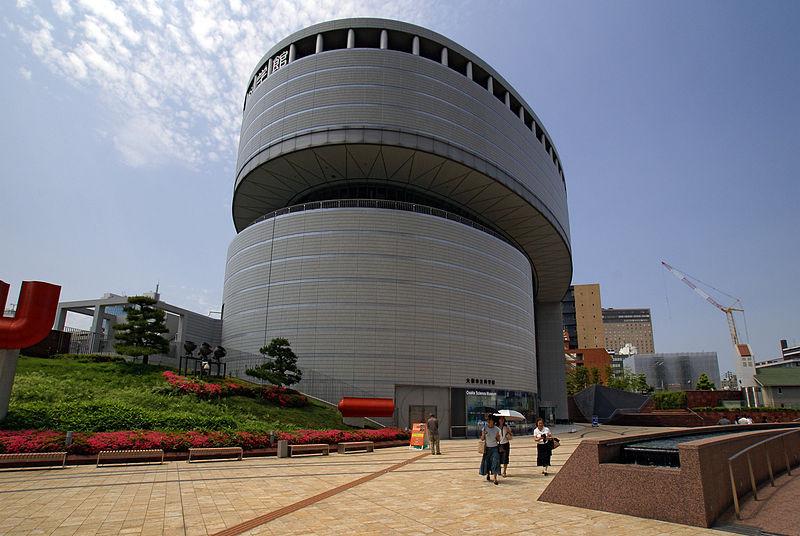 Free Walking Tours in Osaka