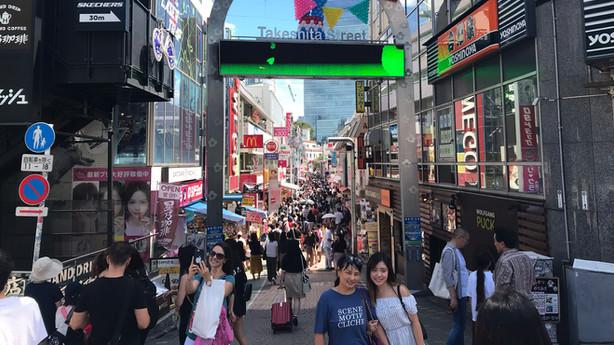 Harajuku Takeshita Street