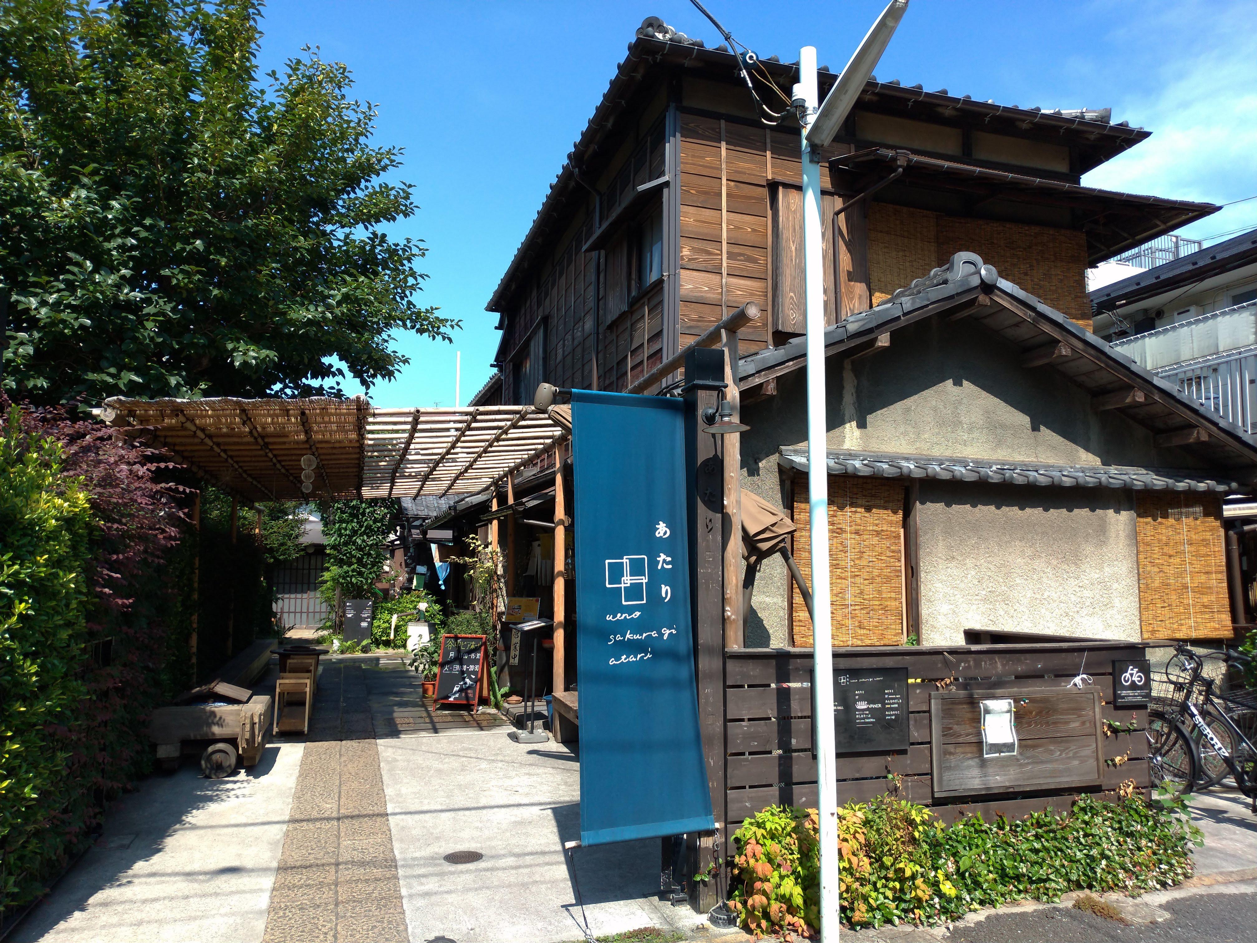 Tokyo Old Quarter Walking Tour: Yanaka