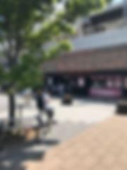 Free Walking Tours in Tokyo, Day Tour in Tokyo, Night Tour in Tokyo, Things to do in Tokyo, Tokyo Tour