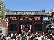kaminari-mon(tour high lights and meetin