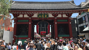 Kaminari-mon (Thunder Gate)