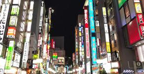 6 Must-Visit Attractions in Shinjuku, Japan At Night