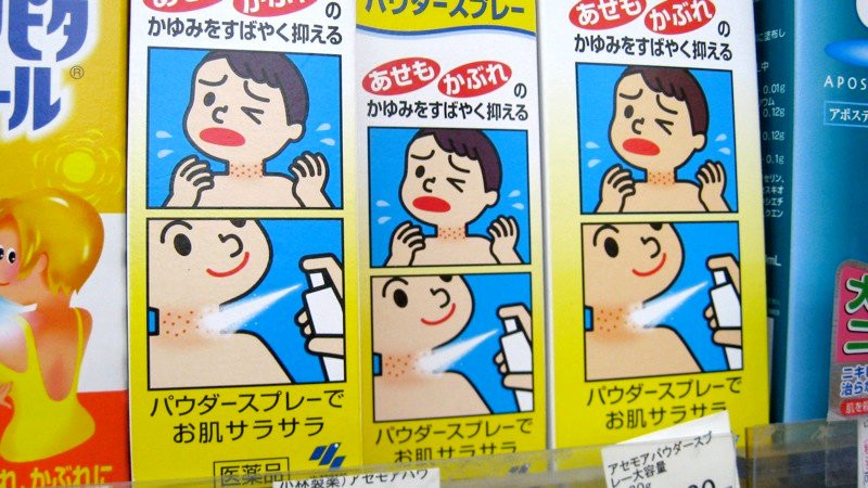 What To Do If You Get Sick In Japan