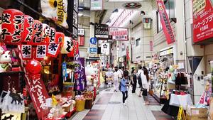 Sennichi Market