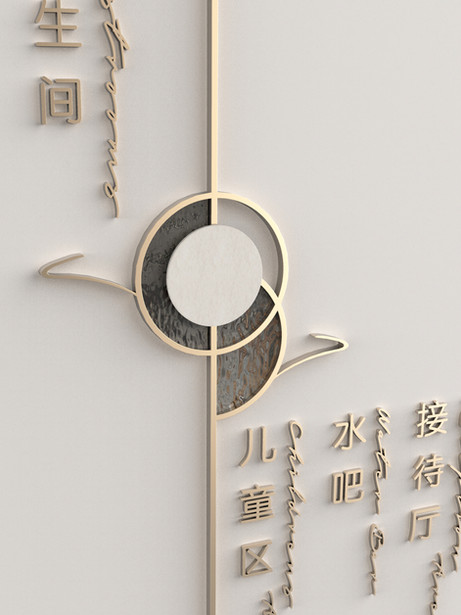THE PENINSULA OF FOSHAN I FOSHAN CHINA