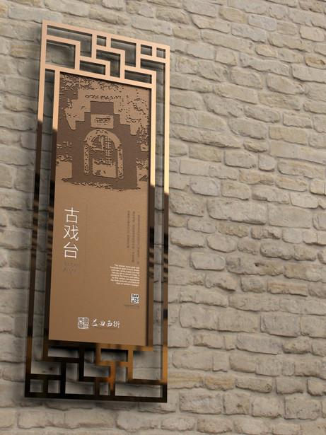 YITIAN WEST STREET I YANGSUO CHINA