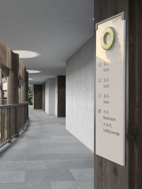 SHENYUE CULTURE HOTEL I HAINAN CHINA