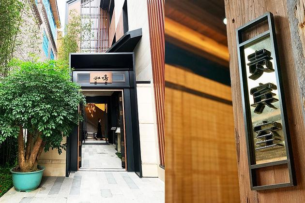 Villa Entrance and Room Identity.jpg