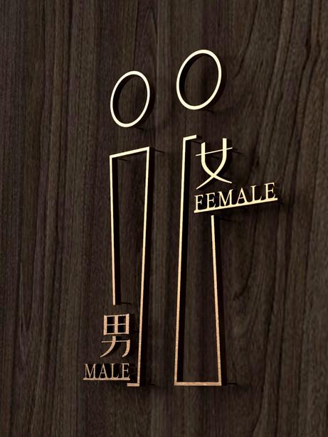 TANYUE MOMA I GUANGZHOU CHINA