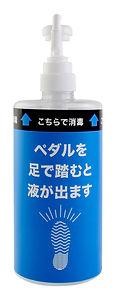 SD-1113JP_Bottle3.jpg