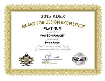 ADEX受賞2015