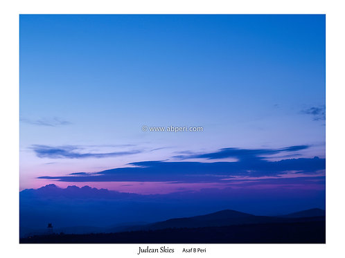 Judean skies 05