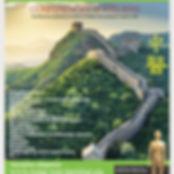 affiche-CONGRES_2020-1.jpg