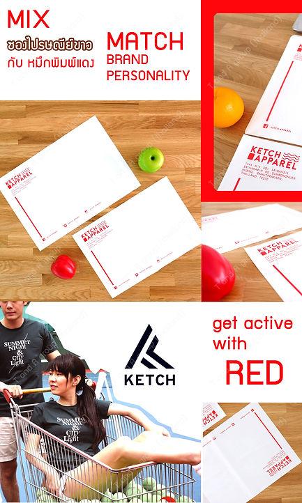 ketch apparel ซองไปรษณีย์พิมพ์โลโก้