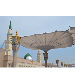 Copy of A Psycho-Spiritual Retreat Mecca