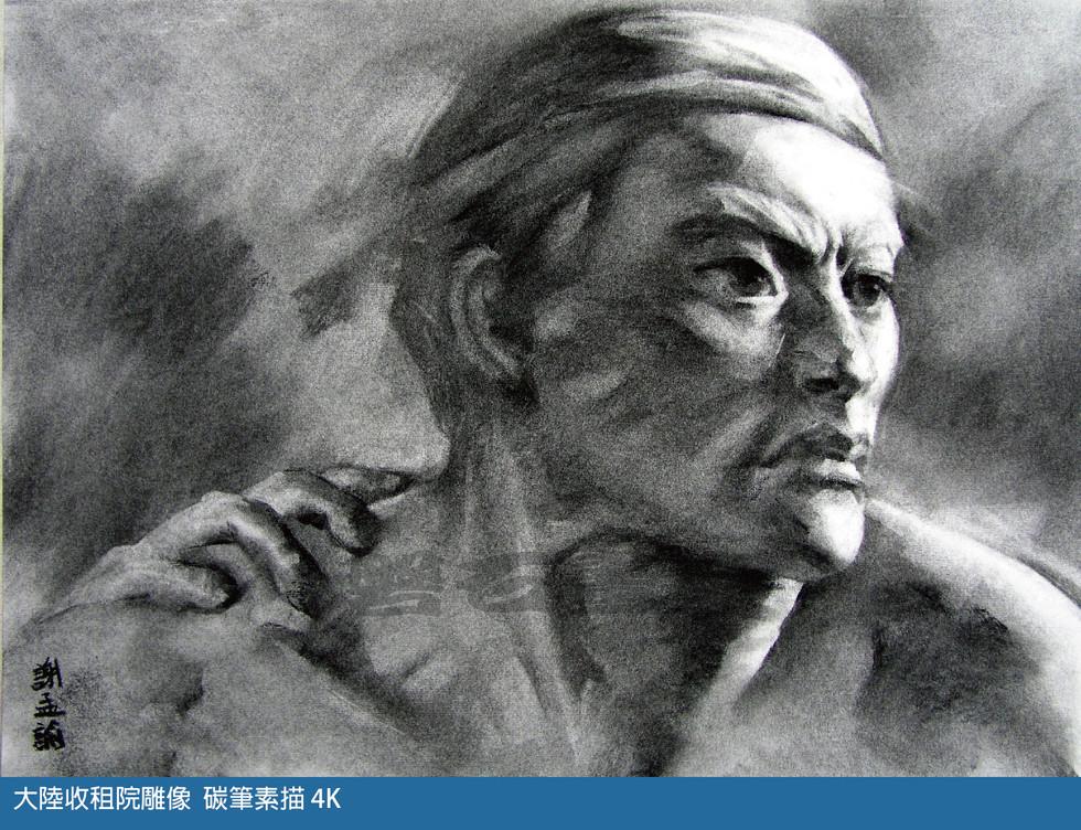002  石膏像030-01.JPG