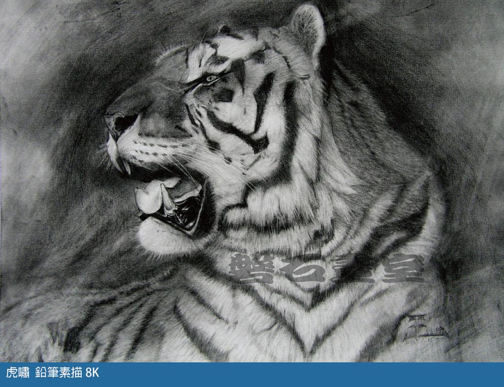 006動物18-01.JPG