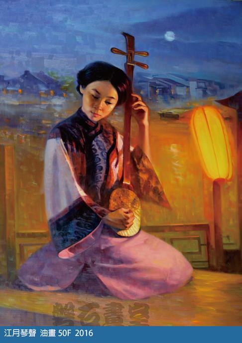 陳立偉 東方琴韻系列--江月琴聲-01.JPG