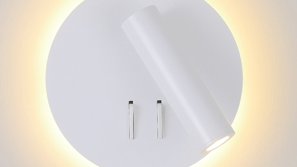 LED Wall Light With Rocker Switch