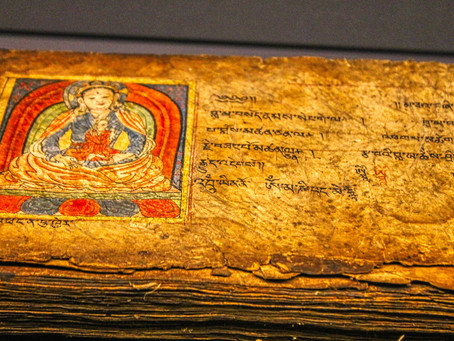 Mantra—Vedic Rules to Remember