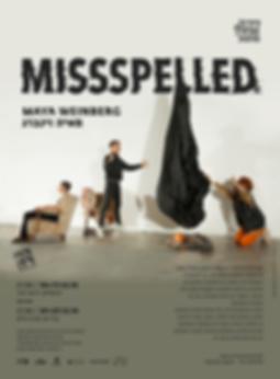 Missspelled_Eflyer2.png