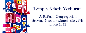 Temple Adath Yeshurn Color Logo .png