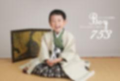201906七五三男の子HP_hp3s.jpg