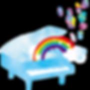 虹のピアノイラスト.png