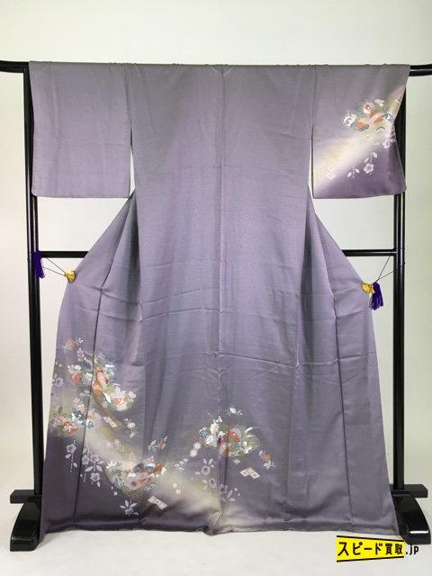 """Kimono """"BOKASHIZOME"""""""