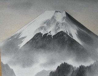 rotolo dipinto kakejiku giapponese