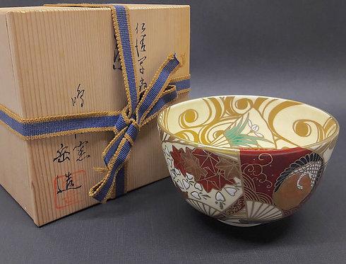 articoli cerimonia del tè