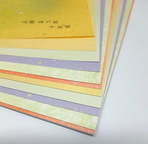 blocco carta giapponese shodo