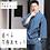 giacca e pantalone samue giapponese blu