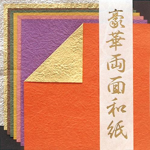 carta origami giapponese