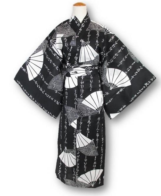 yukata giapponese kimono milano