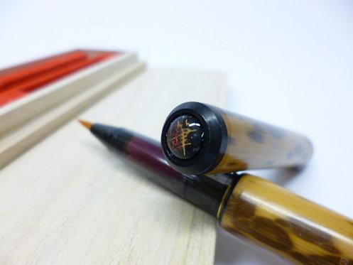 fude pen_stilografica giapponese bamboo