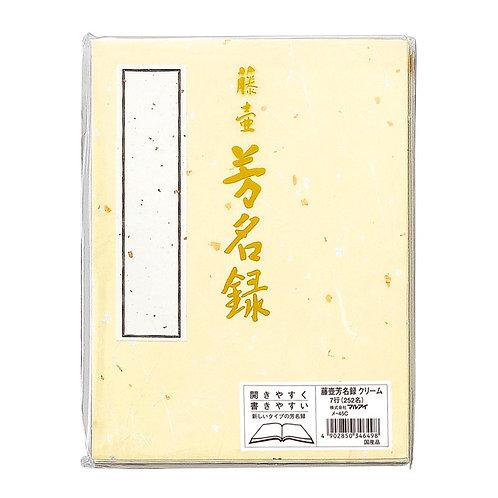 quaderni carta washi giapponese shodo
