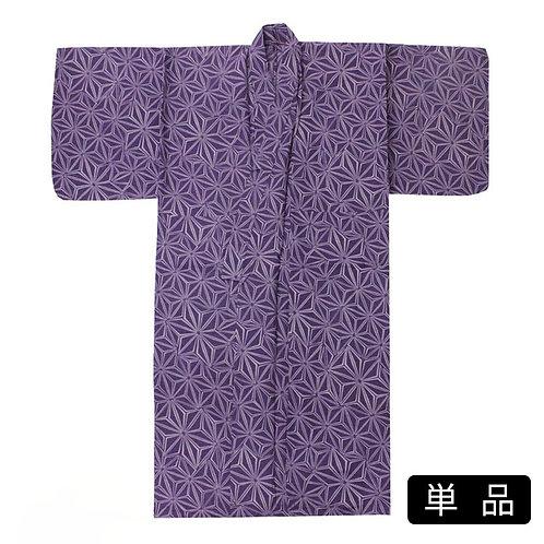 kimoni giapponesi