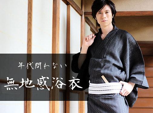 kimono giapponese uomo