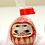 "Thumbnail: Portafortuna ""DARUMA red XS 4,5 cm"""
