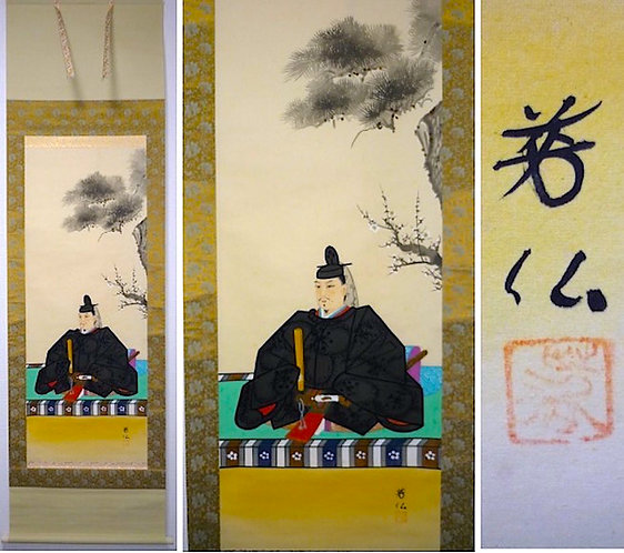 dipinto giapponese kakejiku nobile periodo heian