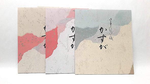 quaderni shodo giapponesi