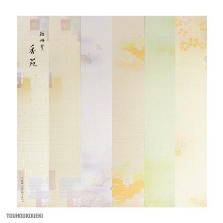 tanzaku giapponesi