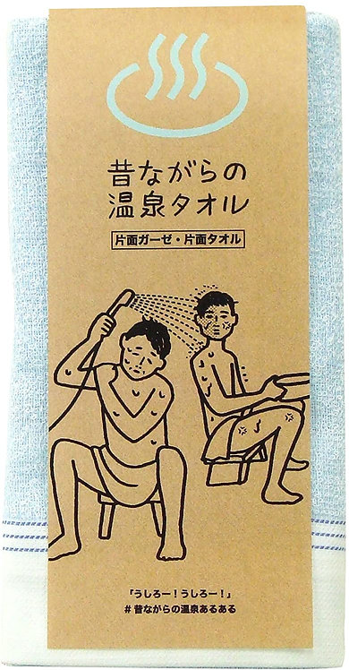 tenugui asciugamano giapponese