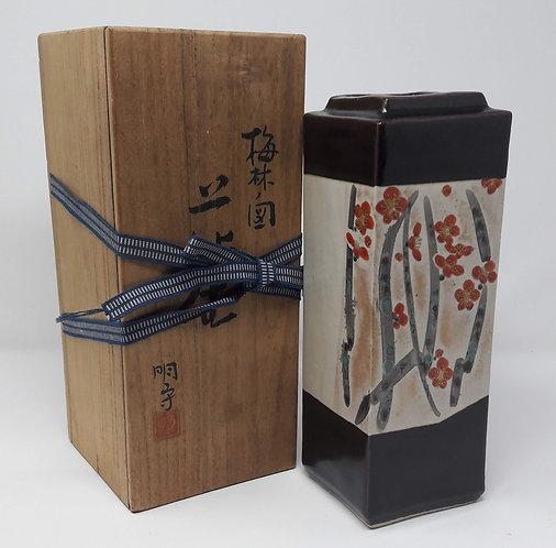 """🌺 Vaso giapponese """" 別名梅 AKA UME"""""""