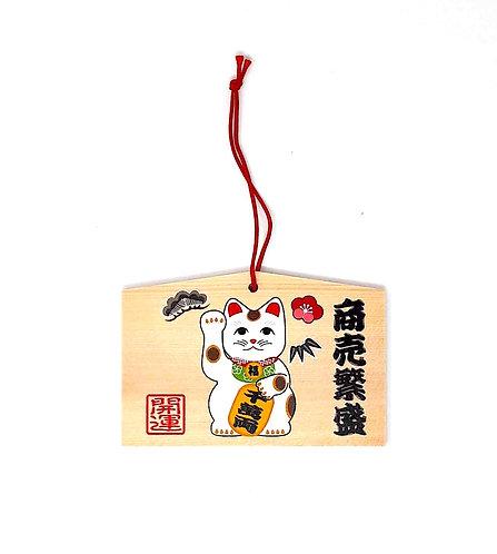 tavolette votive giapponesi