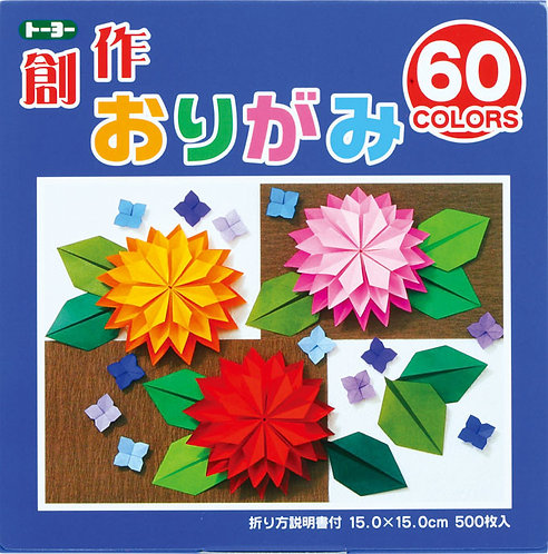 carta origami giapponese