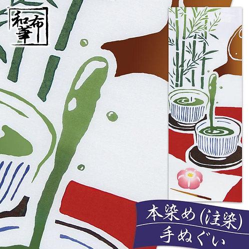 tessuti giapponesi