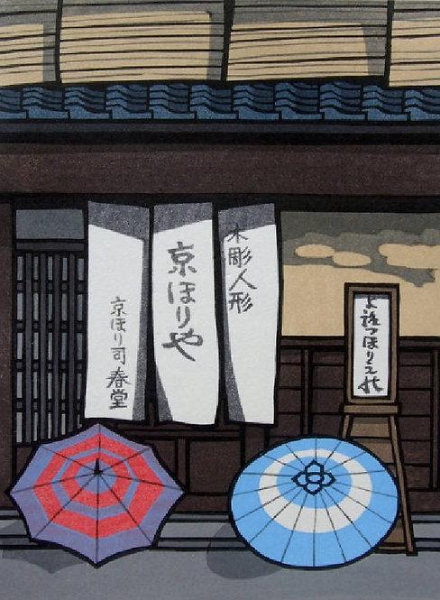 biglietti d'auguri giapponesi